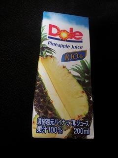 パイナップルジュース.jpg